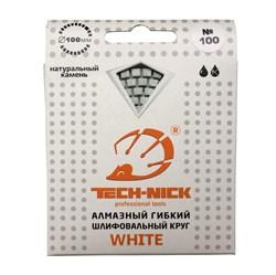 АГШК d. 100мм универсальный белый TECH-NICK White №100 (Черепашка) - фото 13293