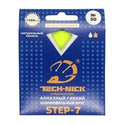 АГШК универсальный STEP-7 d. 100мм №50 wet/dry TECH-NICK (Черепашка) - фото 13467