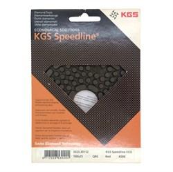 АГШК KGS SpLine ECO d. 100мм №200 гранит (Черепашка) - фото 13647
