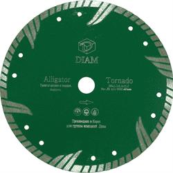 Диск DIAM Alligator Турбо по граниту - фото 5843
