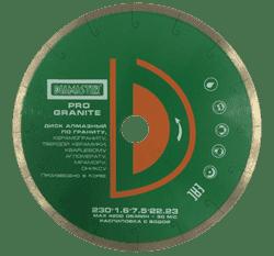 Диск DIAMASTER Pro Granite Ø230*25,4 (1,6*7,5) сплошной по граниту - фото 9491