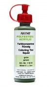 Краситель зеленый для полиэфирного клея жидкий 50мл Akemi