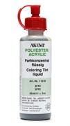 Краситель серый для полиэфирного клея жидкий 50мл Akemi