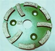 Алмазный шлифовальный круг (чашка) Ø 100*5 гранит CHA спекание №2