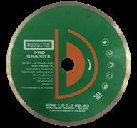 Диск алмазный по керамограниту/граниту и мрамору (d. 250 мм) сплошной для плиткореза тонкий DIAMASTER Pro Granite [25,4 мм]