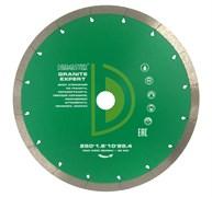 Диск алмазный по керамограниту/граниту и мрамору (d. 230 мм) сплошной для плиткореза DIAMASTER Granite Expert [25,4 мм]