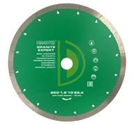 Диск алмазный по керамограниту/граниту и мрамору (d. 250 мм) сплошной для плиткореза DIAMASTER Granite Expert [25,4 мм]