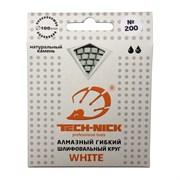 АГШК d. 100мм универсальный белый TECH-NICK White №200 (Черепашка)