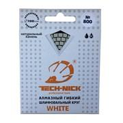 АГШК d. 100мм универсальный белый TECH-NICK White №800 (Черепашка)