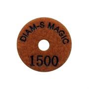 АГШК d. 50 мм 2,0 мм с водой Magic d. 1500 Diam-S (Черепашка)