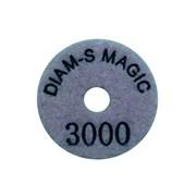 АГШК d. 50 мм 2,0 мм с водой Magic d. 3000 Diam-S (Черепашка)
