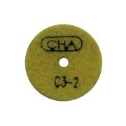 АГШК С3 d. 50мм*20*2 мрамор CHA №2 (Черепашка)