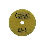 АГШК С3 d. 50мм*20*2 мрамор CHA №3 (Черепашка)