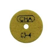 АГШК С3 d. 50мм*20*2 мрамор CHA №4 (Черепашка)