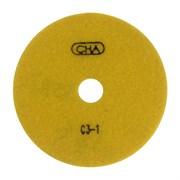 АГШК С3 d. 125мм*20*2 мрамор CHA №1 (Черепашка)