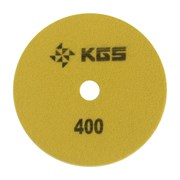 АГШК KGS Swiflex CX d. 115мм №400 гранит/мрамор/кварц (Черепашка)