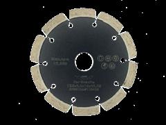 Диск VSN сегментный Laser GP Ø125*22,2 (2,2*10) по граниту